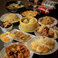 Chinese Restaurant 57℃香の写真