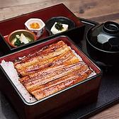 音音 おとおと 上野バンブーガーデン店のおすすめ料理2