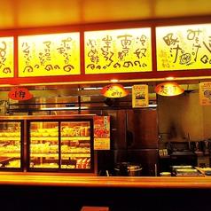 まいどおおきに足利山川食堂の雰囲気1