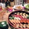 築地寿司岩 川口そごう店のおすすめポイント1