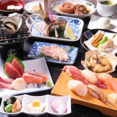 海鮮旬菜 ojimaの写真