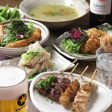 にはとりや 六甲道店のおすすめ料理1