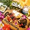 ウミヤハワイアン UMIYA Hawaiianのおすすめポイント2