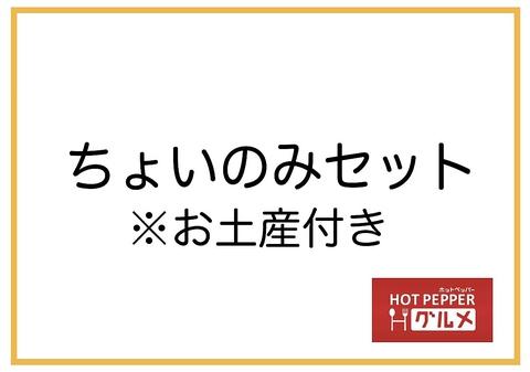 B ☆高級化粧箱お土産付☆生ビールハートランド+選べる餃子+(お土産冷凍トマトラーメン)セット