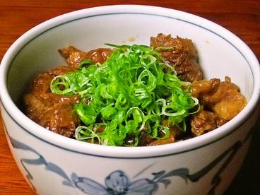 かど家 城崎のおすすめ料理1