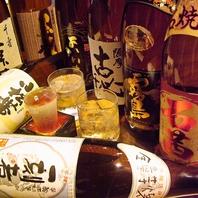 お酒の種類が豊富♪生ビールも飲み放題!