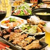 Dining Bar KISAKU ダイニングバー キサクの詳細