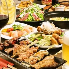 Dining Bar KISAKU ダイニングバー キサクの写真