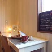 ごはん cafe 空彩の雰囲気2
