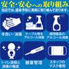 さかなや道場 三代目網元 益田駅前店のおすすめポイント3