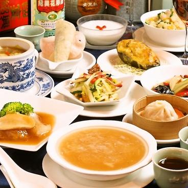 中国薬膳料理 銀座 星福本店のおすすめ料理1