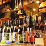 宴会の飲み放題の日本酒は25種類!