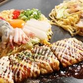 お好み焼 鉄板焼 河内源氏 羽曳が丘店のおすすめ料理2