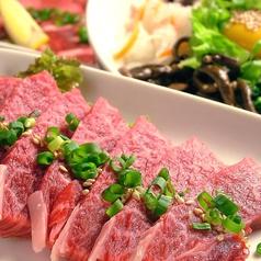 焼肉 遊々亭 金沢のおすすめ料理1
