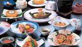 四季彩料理 ふるさとのおすすめ料理2