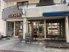 TEASER 呼続店の写真