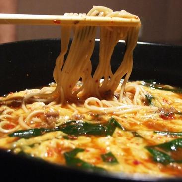 辛麺食堂 道のおすすめ料理1