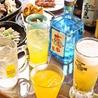 Food Bar 七福神のおすすめポイント1