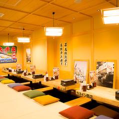 大庄水産 水道橋店の写真