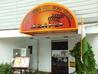 ZAIKA ザイカ 清水店のおすすめポイント3