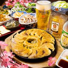 博多餃子舎 鉄なべ 西池袋店のおすすめ料理1