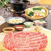 木曽路 津店のおすすめ料理3