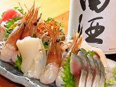 魚処 一会のおすすめ料理2