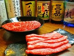 お食事処 さくらい 桜井の写真