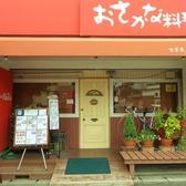 旬菜屋NOBUの雰囲気3