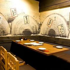炭火串焼と旬鮮料理の店 かぼち家の雰囲気1