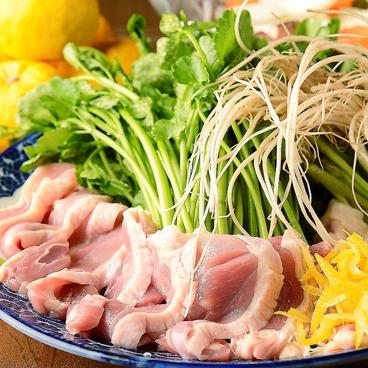 宴事 えんじ とうやのおすすめ料理1
