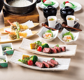 音音 おとおと 上野バンブーガーデン店のおすすめ料理3