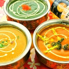 インド レストラン アラティ INDIAN RESTAURANT ARATI 倉敷店のおすすめ料理1