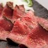 酒と和みと肉と野菜 名駅店のおすすめポイント3