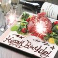 料理メニュー写真【サーロイン牛しゃぶ!炊き肉鍋食べ放題コース限定】肉ケーキ