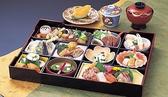 四季彩料理 ふるさとのおすすめ料理3