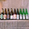 日本酒好きにはたまらない全国の地酒!店長の趣味で限定品の趣味で空瓶など揃えてます★もしかしたらもらえるかも?!