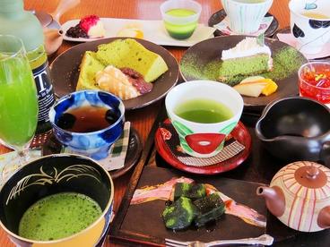 緑茶専門店・カフェ Green Tea Fields グリーンティフィールズのおすすめ料理1