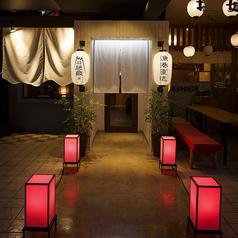 個室 居酒屋 絶巓 ZETTEN 刈谷駅前店の外観2