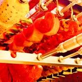 シュラスコレストラン ALEGRIA GINZAのおすすめ料理2