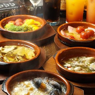 アヒージョ&トマト鍋 Amiro アミロのおすすめ料理1