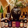 【2】飲み放題の種類が豊富!約50種以上の飲み放題メニュー!キリン一番搾り・酎ハイ・ハイボール・カクテル・梅酒・日本酒・ワイン・ソフトドリンク…等。飲める人もそうでない人もご満足頂けます♪