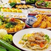 藩 釜めし 川崎アゼリア店のおすすめ料理3