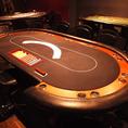 """◆アミューズメント1◆アミューズメントフロアではカジノゲームが気軽に楽しめちゃいます♪アメリカのカジノではも最もポピュラーなゲーム、""""テキサスホールデム""""も有ります♪"""