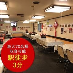 居酒屋四川料理 須賀の家の雰囲気1