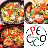 ペコ 宮崎 Peccoのおすすめ料理2