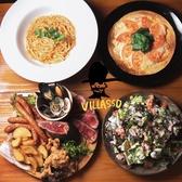 ROJIURA DINING VILLASSOの詳細