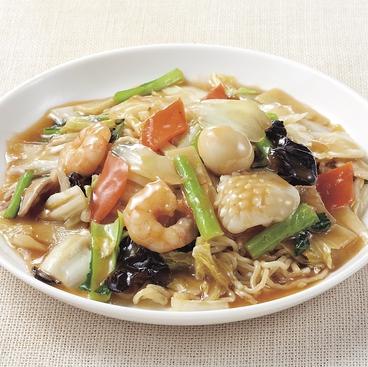 上海菜館 吉川店のおすすめ料理1