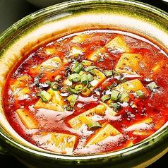 台湾料理 大宝のコース写真