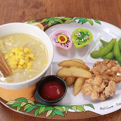 おこさま ラーメン(鶏白湯スープ)セット